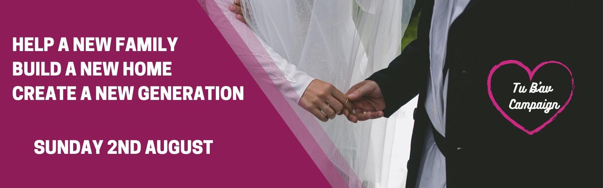 jewish wedding fund